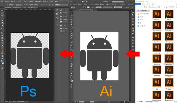 SVGファイルの利用